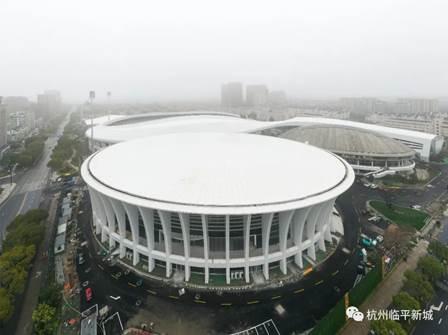 历时两年 余杭区亚运场馆改扩建项目完工