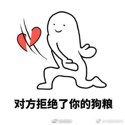 多地网友建议民政局3月14日加班!怀宁县民政局:法定节假日不予办理