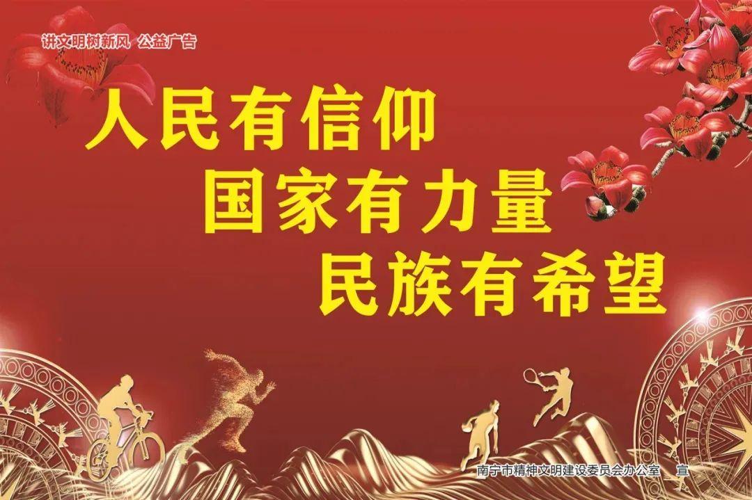 1049新气象 | 3月30日·「古诗中的气象万千」-白居易《戏题木兰花》