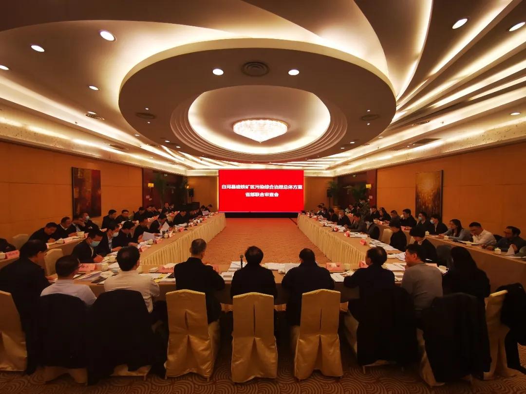 《白河县硫铁矿区污染综合治理总体方案》通过省部联合审查