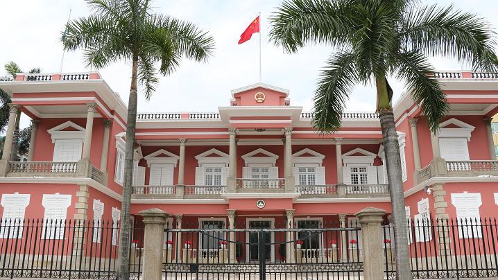 澳门特区:坚决拥护和支持全国人大常委会修改香港基本法附件一及附件二