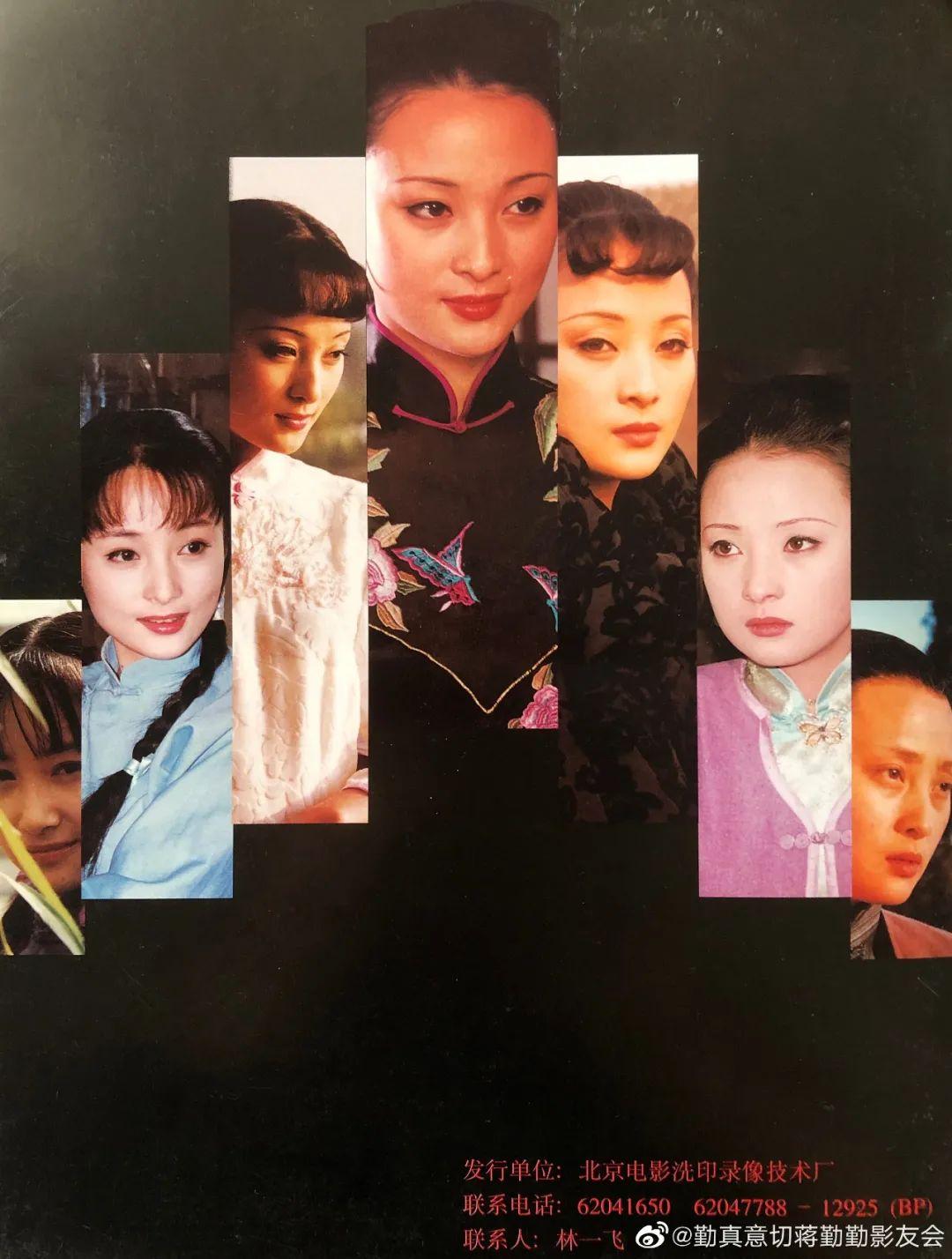 安信5注册登录《司藤》的古风妆容挨夸了 但对比20年前怎么样呢?