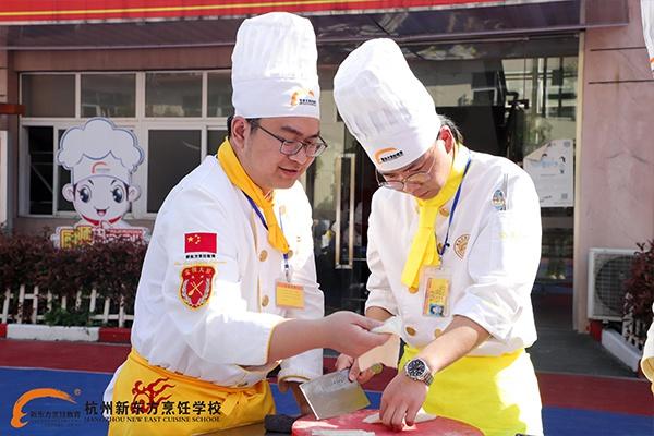 杭州新东方烹饪学校热菜烹饪大赛精彩回顾!