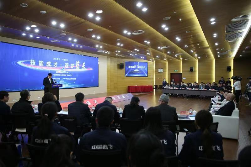 """浦东有了""""大飞机""""技能湾,将培养更多""""蓝天梦""""硬核产业技能型人才"""