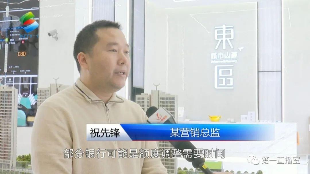 监管部门严控个人住房按揭贷款 惠州二手房交易量下跌近5成