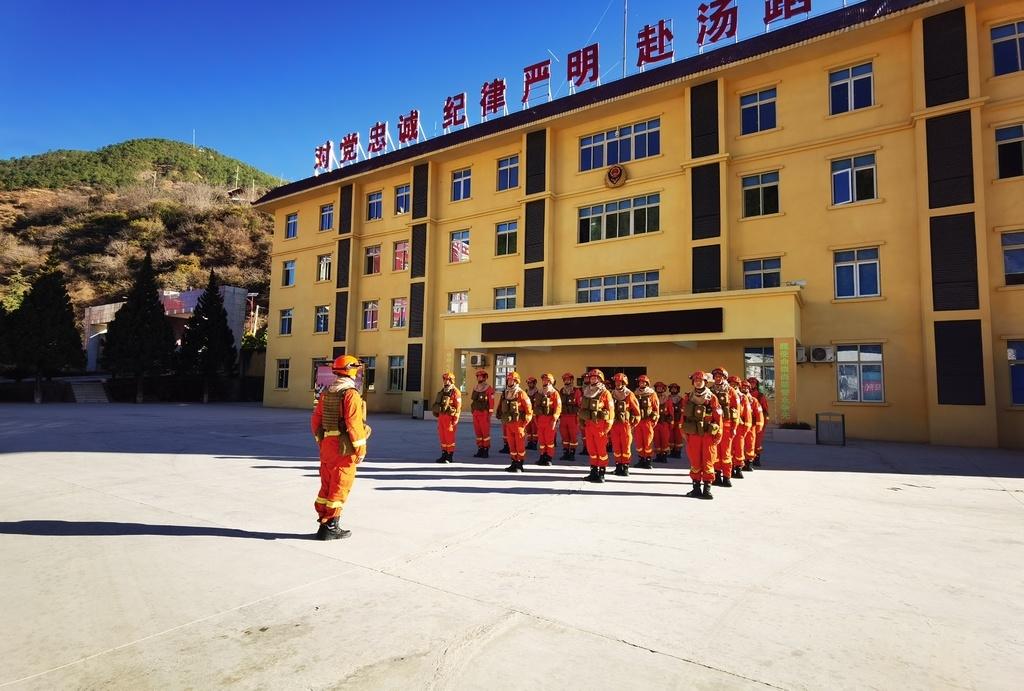 应对高火险,四川省森林消防总队凉山支队开展拉动演练