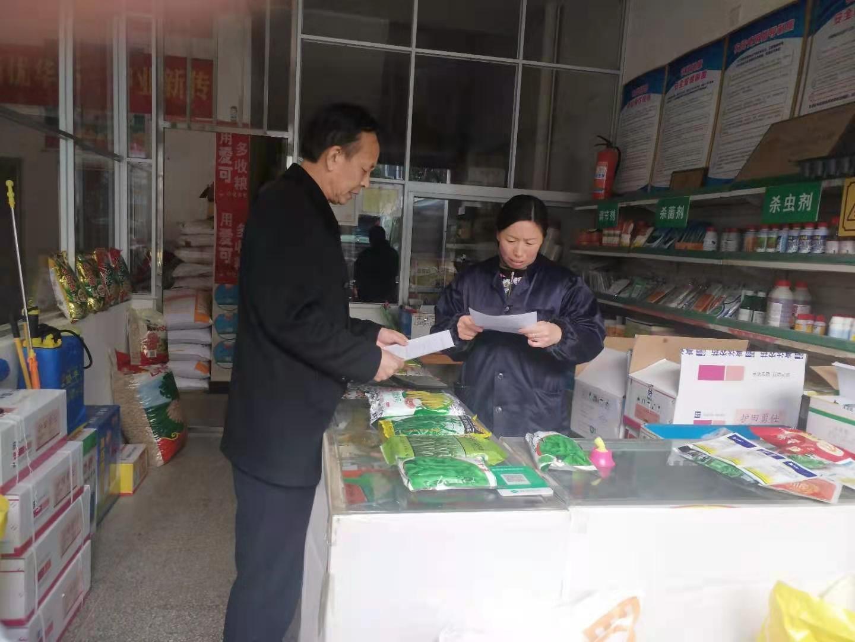 襄阳市农业综合执法支队一大队开展农资法律法规宣传