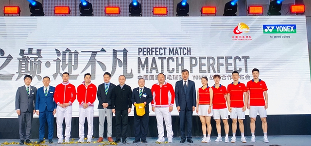 中国羽毛球协会主席张军:东京奥运 每个项目都具竞争力