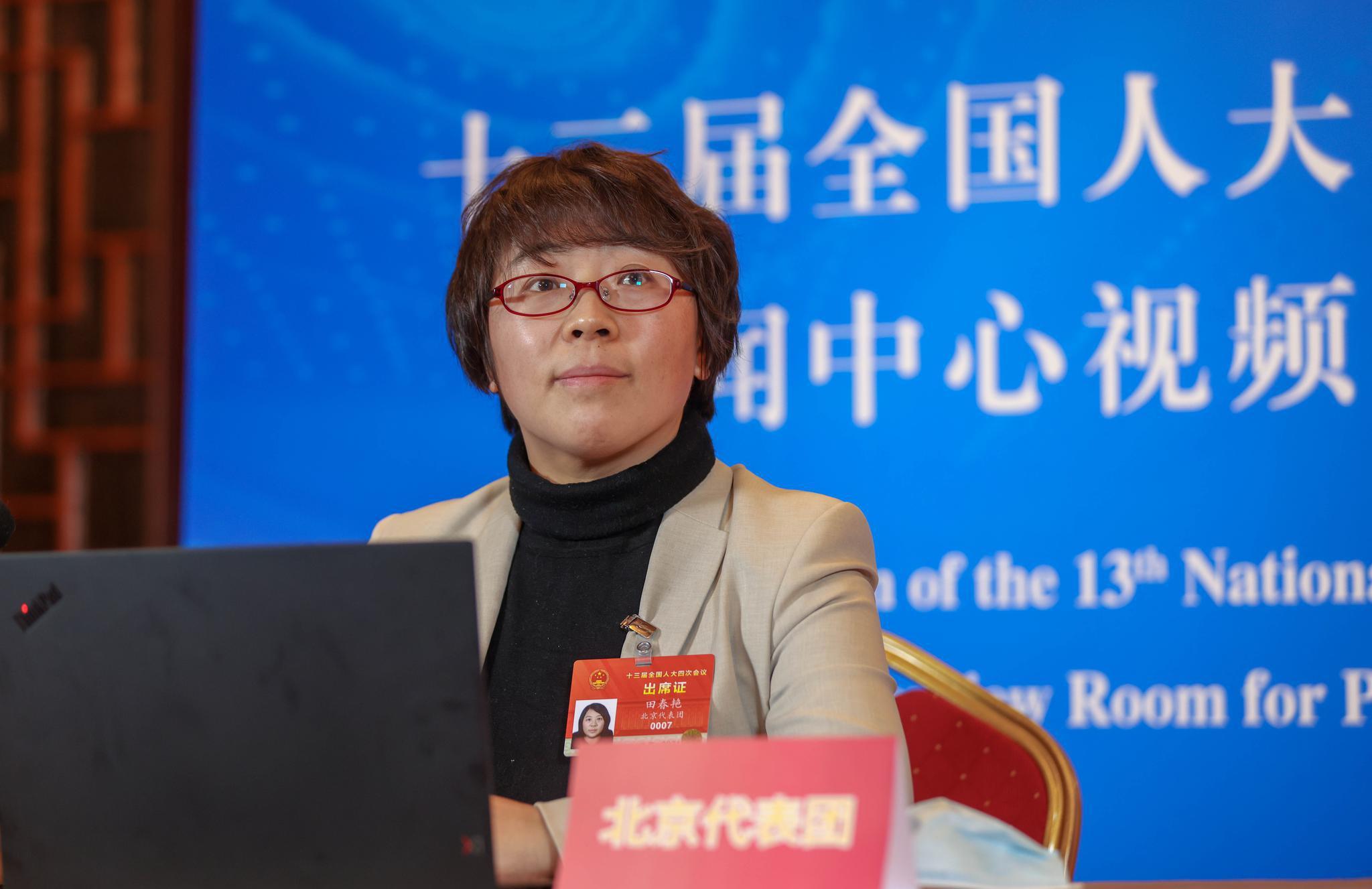 田春艳代表:建议提高城市道路塌陷灾害防治能力