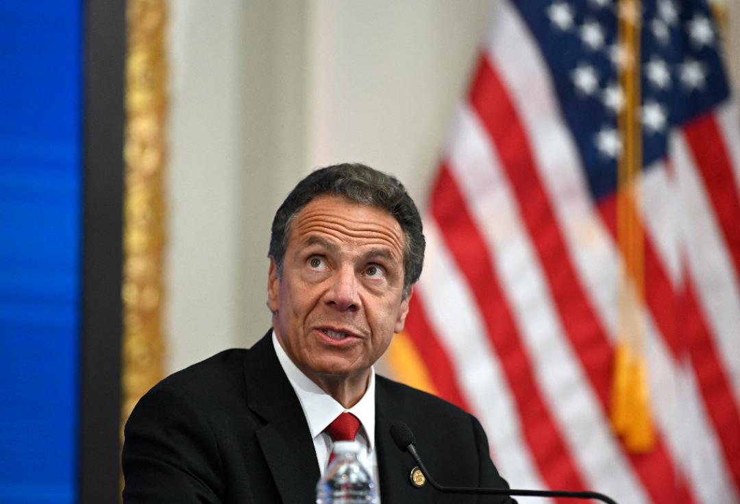 纽约州长科莫被控性骚扰始末
