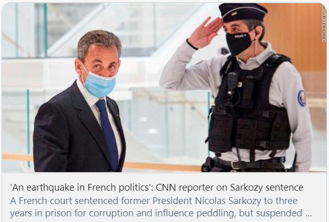 """萨科齐被判入狱:""""这是法国政坛的一场地震"""""""