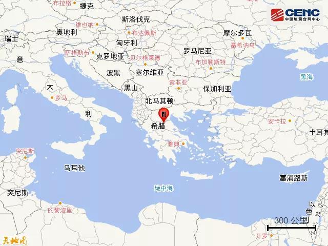 希腊发生6.2级地震 首都雅典有震感