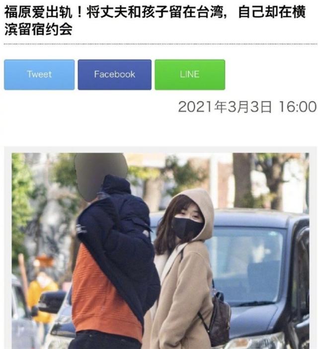 日媒曝福原爱因老公长期辱骂已暴瘦20斤,婆婆和小姑子也是帮凶