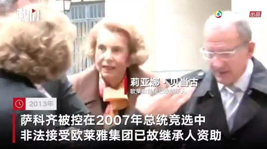 法国前总统萨科齐被判实刑,竟然与卡扎菲有关