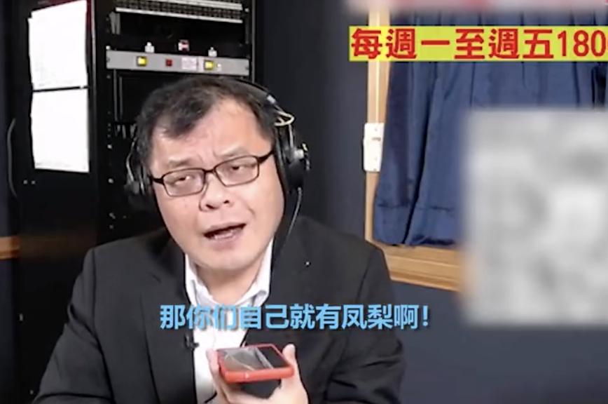 大陆菠萝产量惊到台湾主持人:你们自己就有凤梨啊!图片