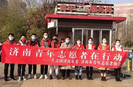 泉城青年志愿者形象及名称等你来定!济南共青团发布征集令