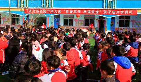 河南驻马店市西平县:幼儿开学喜迎欢乐大餐