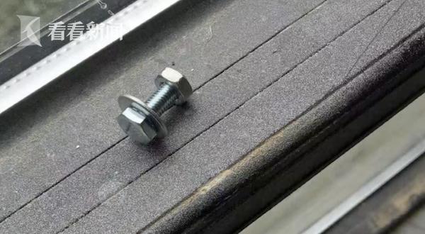 1颗螺丝钉从11楼掉落 3岁女童头部被砸鲜血直流