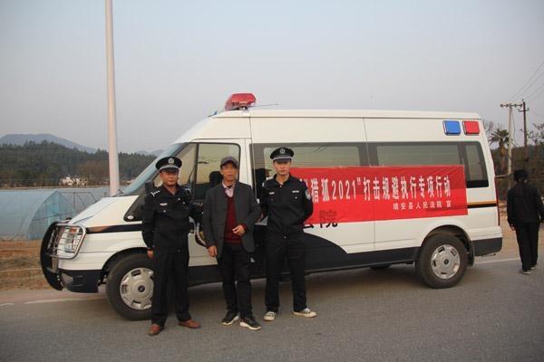 江西靖安:抗拒执行难逃脱 罚款拘留不手软