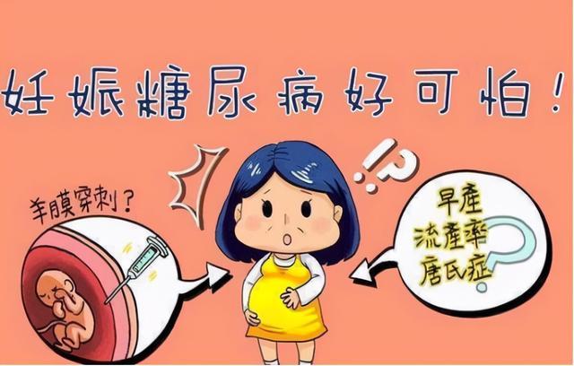 营养师告诉你如何有效预防妊娠糖尿病