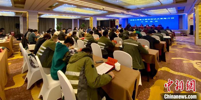"""青海:打造祁连山国家公园""""生态经济高地"""""""