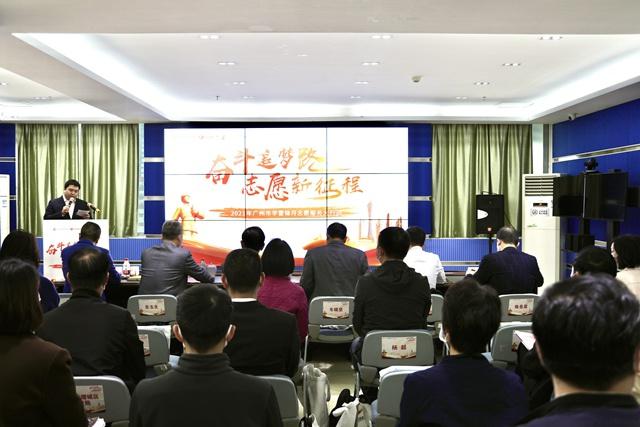 2021年广州市学雷锋月志愿服务大行动启动