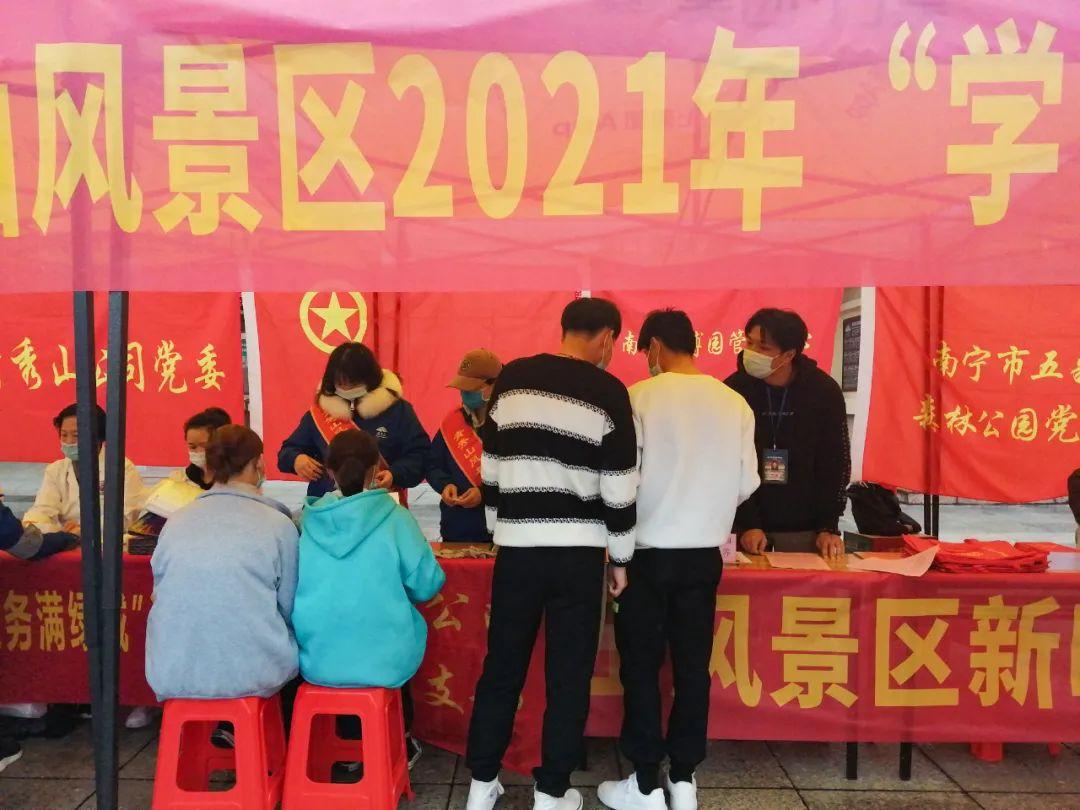 """""""学雷锋·红十字'救'身边""""——应急救护培训走进青秀山"""