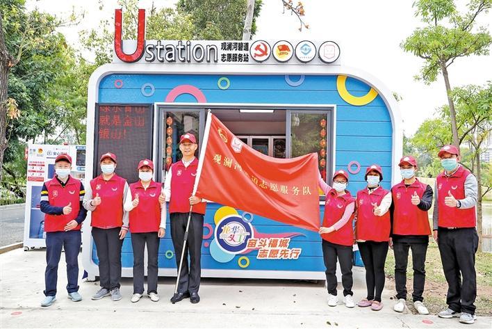"""""""深圳义工节""""在龙华区举行"""