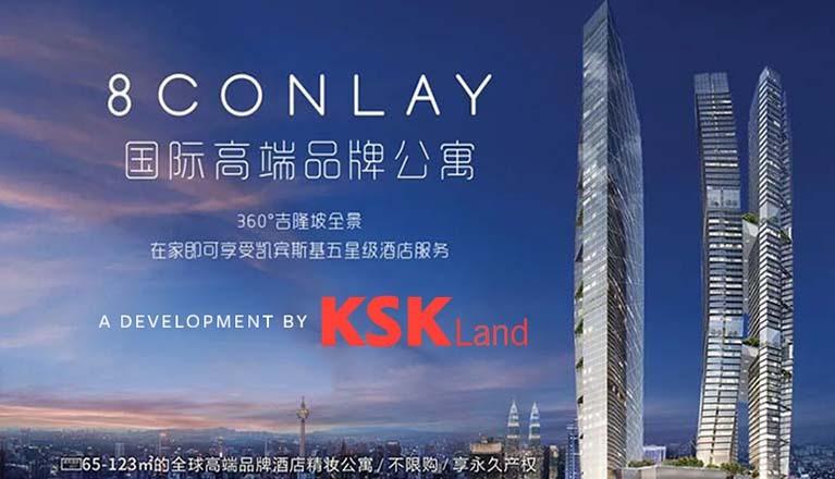 """富豪热衷买房 料推动房价走高,马来西亚房产界的""""爱马仕""""8CONLAY"""