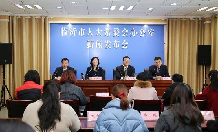 《临沂市城镇容貌和环境卫生管理条例》将于5月1日起实施