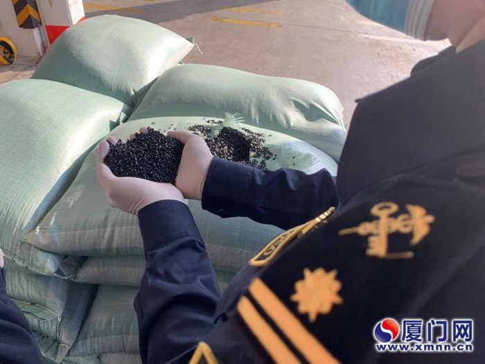 """厦门海关查获26.6吨""""洋垃圾"""" 长期超量接触甚至可致癌"""