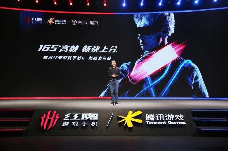 手游行业顶级软硬件厂商联袂打造 腾讯红魔游戏手机6发布3799元起
