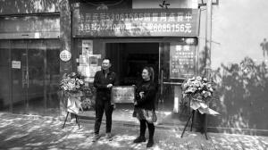 红河州福彩为中出双色球头奖的两个站点颁奖