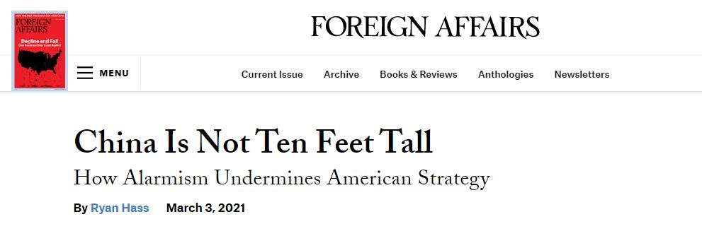 美国专家:别怕中国 我们有8个自信