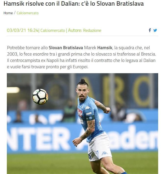 曝大连人外援哈姆西克已解约 即将加盟斯洛伐克球队!