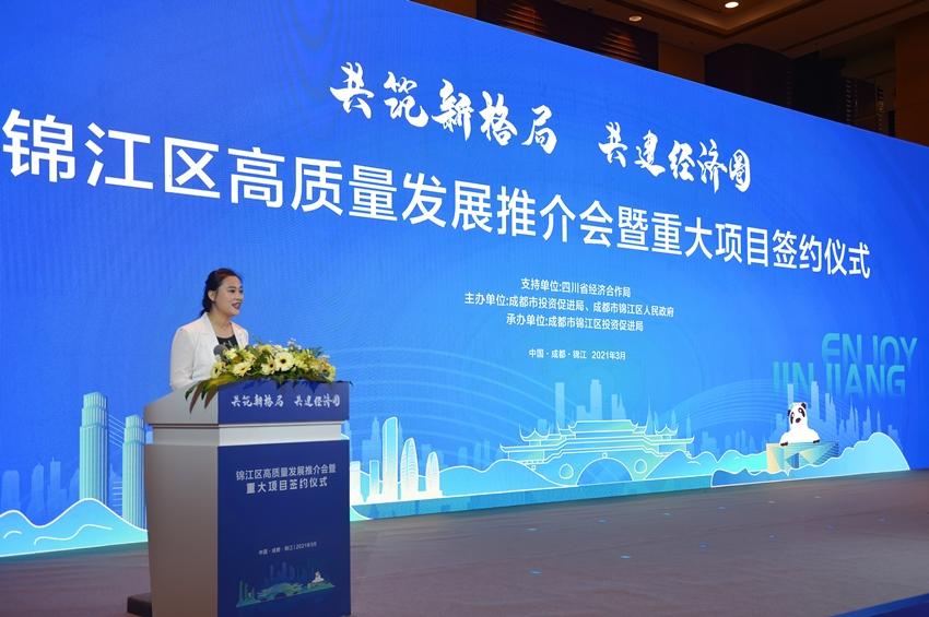 """打造""""互联网+教育""""新范式 作业帮与成都市锦江区签署战略合作协议"""