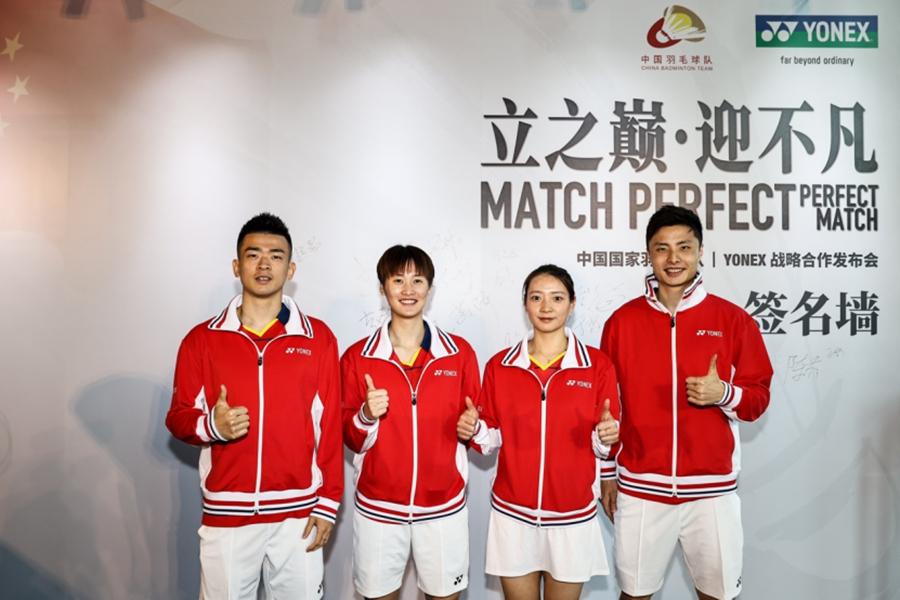 斩获新赞助合约 中国国家羽毛球队加速东京奥运备战