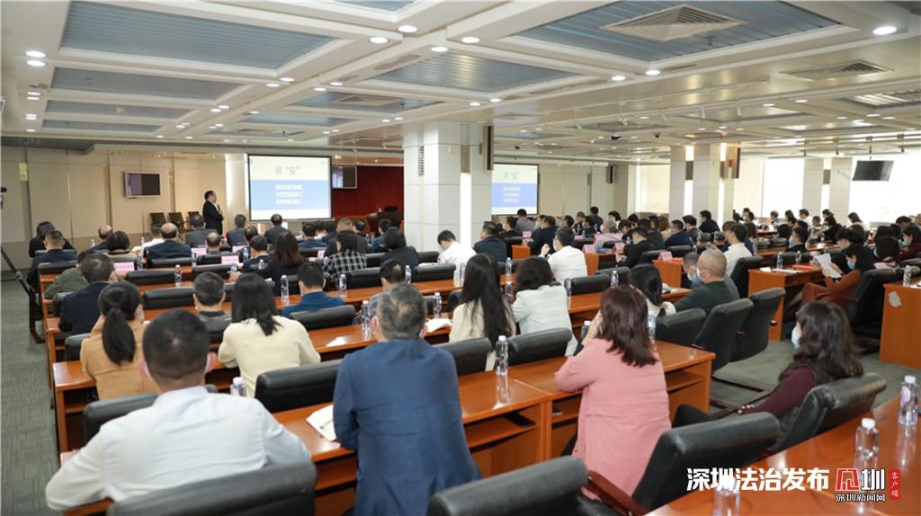 """深圳召开全市司法行政会议 最引人关注的就是2021年""""法治清单"""""""