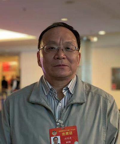 汤维建委员:建议完善虚假诉讼责任体系