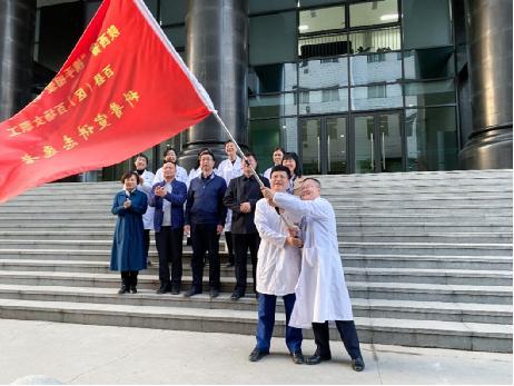 百县(区)百场女职工健康讲座活动,在西安交大一附院拉开启动序幕