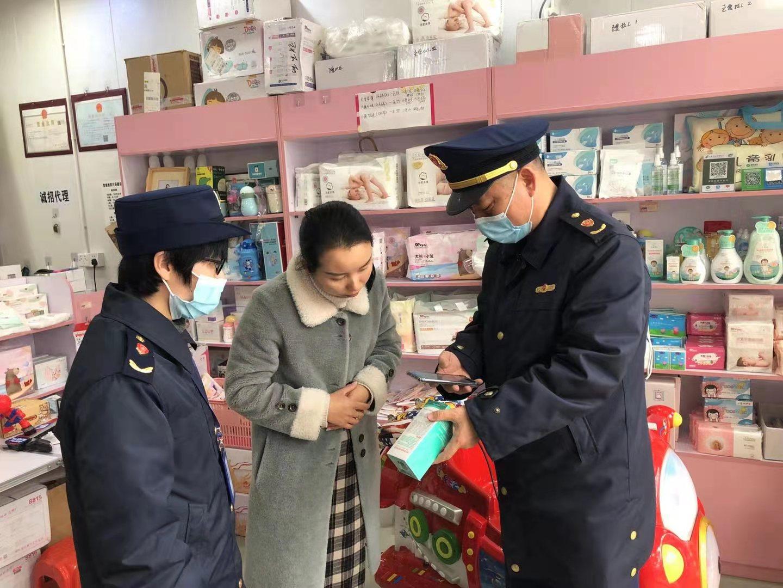 """护航""""三八""""女神节 市监部门推进化妆品专项检查"""
