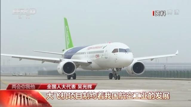 我国首个自研大飞机 C919 预计可在今年年底取得适航证
