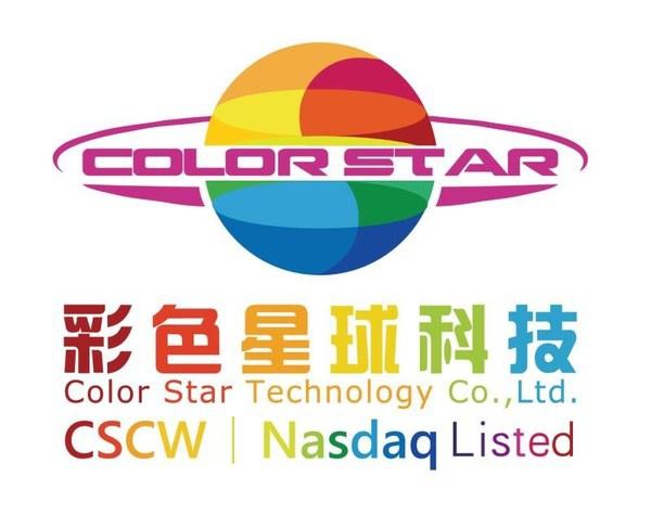 彩色中国与中广电信(上海)合作打造完全人工智能的线上博物馆