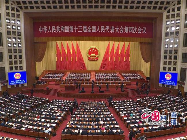 中国发布丨李克强:今年积极考虑加入全面与进步跨太平洋伙伴关系协定图片