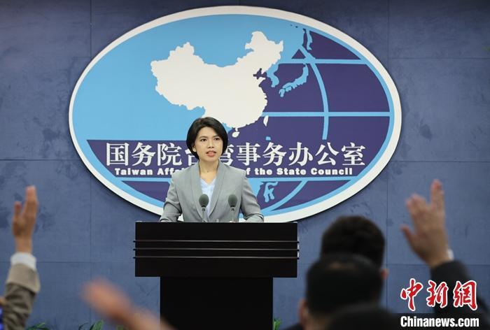 民进党当局对完善香港选举制度说三道四 国台办回应