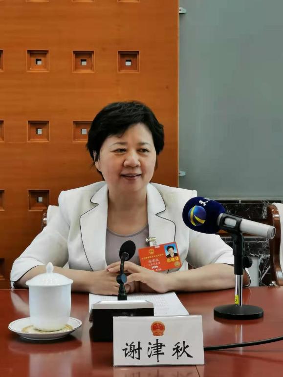 谢津秋代表:加强监管 打牢数字中国数据基础图片