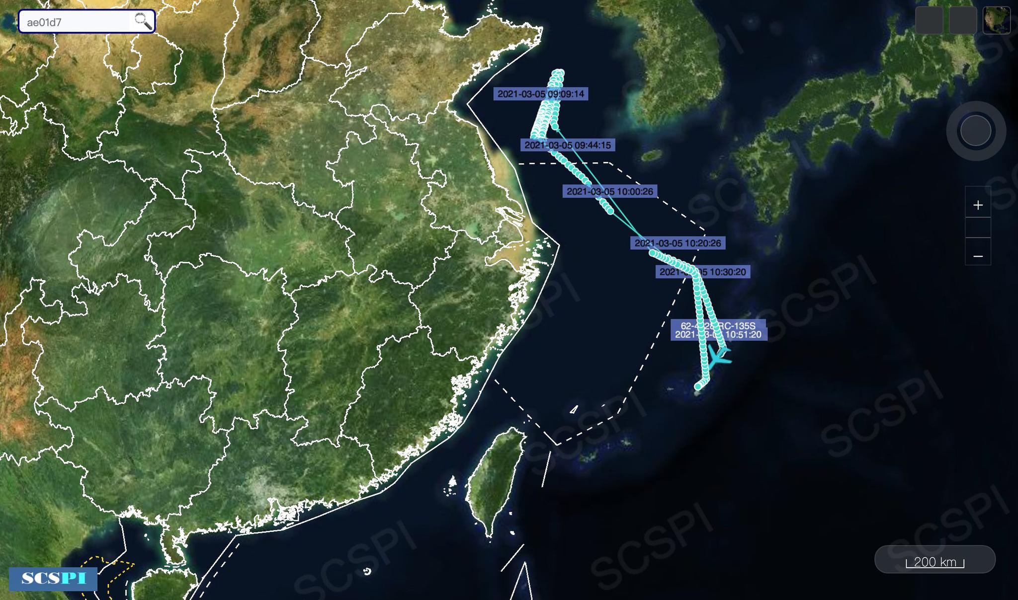 美军侦察机前往黄海侦察:在胶东半岛以南空域往复盘旋