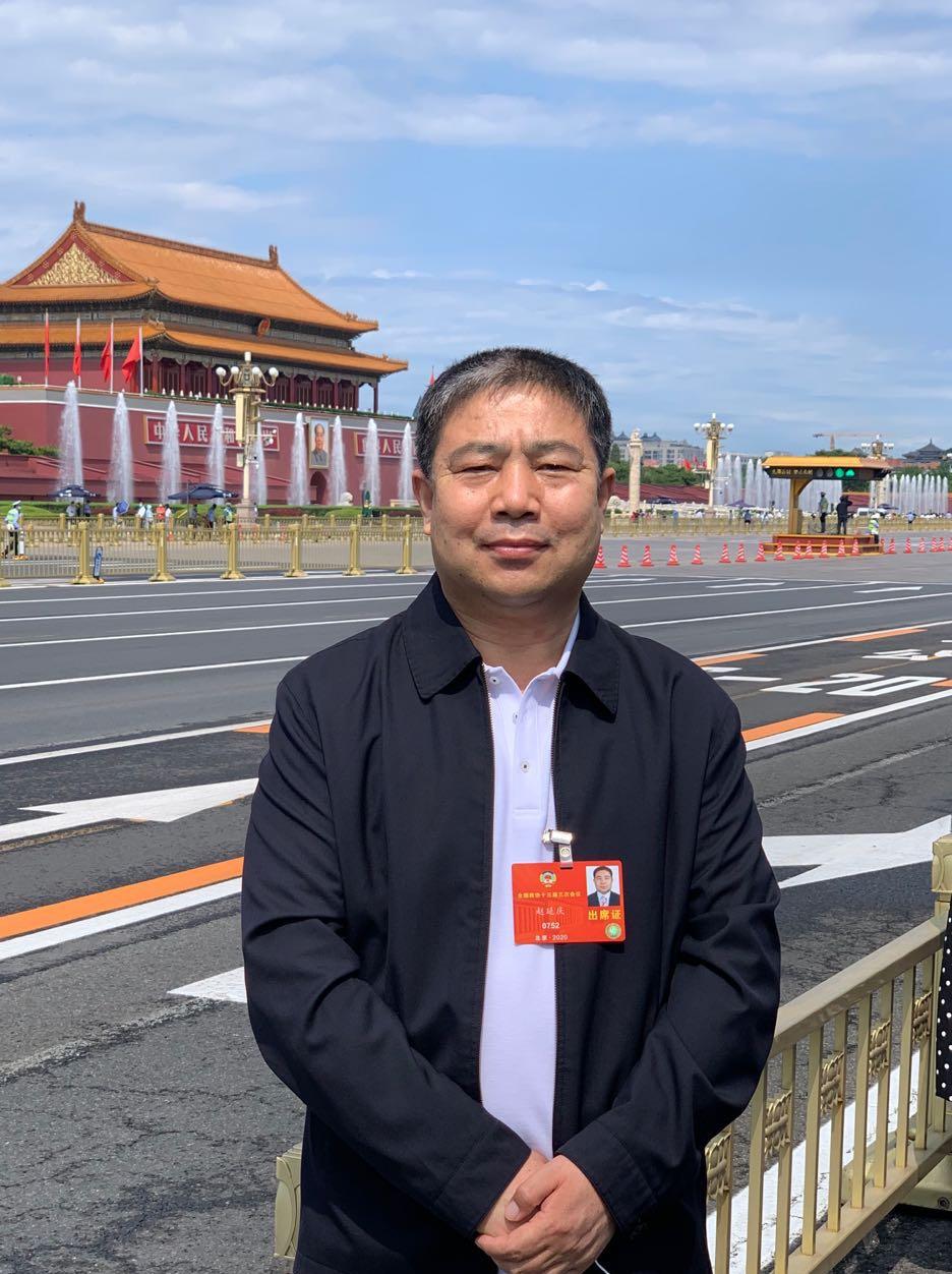 赵延庆委员:做实做细检察工作服务民营经济发展图片