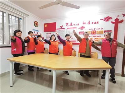 金杨社区征集志愿者视频