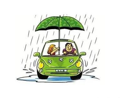 三包案例:车辆出现漏水,经过多次维修,是否达到了换车条件?